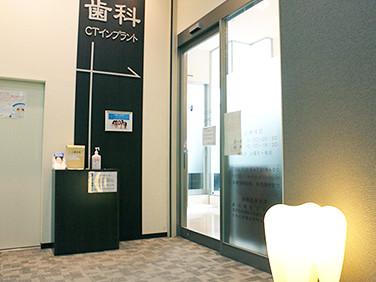 東京浜松町歯科クリニック 入口